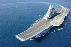 روس نے بھارت کو چونا لگا دیا