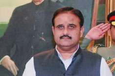 وزیراعلیٰ کی زیر صد ارت لاہور ڈویلپمنٹ اتھارٹی کی گورننگ باڈی کا اجلاس
