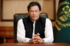 عمران خان کی افغانستان کو مبارک باد