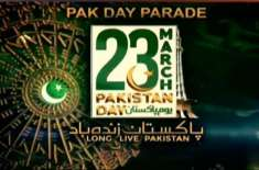 ستاروں کی آواز ، پاکستان زندہ باد ، آئی ایس پی آر نے 23مارچ کے حوالے ..