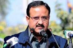 بیوروکریسی کو کام کرنے کی پوری آزادی دی ہے اب رزلٹ چاہتے ہیں'عثمان ..