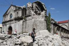 فلپائن میں 6.3 شدت کا زلزلہ 11 افراد ہلاک' درجنوں زخمی