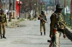 بھارتی فوجیوں کے ہاتھوں سوپور میں ایک کشمیری نوجوان شہید