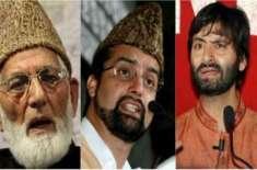 بھارت کی استعماری پالیسیوں کے نتیجے میں جاری کشمیریوں کا قتل عام ایک ..