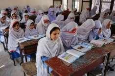 """دنیا کے دوسرے ممالک کی طرح کل پاکستان میں بھی """"تعلیم کا بین الاقوامی .."""