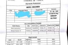 کراچی: عمرہ پر جانے والے زائرین کے ساتھ کیا سلوک کیا جاتا ہے؟