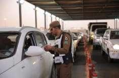 مکّہ معظمہ میں 25 شوال سے غیر مُلکیوں کا داخلہ ممنوع ہو جائے گا