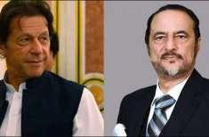 وزیراعظم عمران خان نے ڈاکٹر بابراعوان کو وزارت اطلاعات کی آفر کردی
