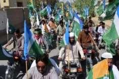 کشمیری مسلمانوں سے یکجہتی کے لیے جماعت اسلامی نوشکی کے زیر اہتمام موٹر ..
