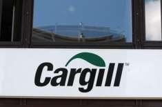 عالمی کمپنی Cargillنے پاکستان میں 200 ملین ڈالر کی سرمایہ کاری کا اعلان ..