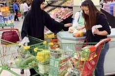 'خواتین اپنا پرس اور قیمتی سامان شاپنگ ٹرالی میں نہ رکھیں': اماراتی ..