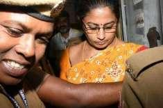 بھارت، ڈگری برائے سیکس کے الزام میں گرفتار پروفیسر کو ضمانت مل گئی