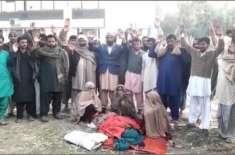 ڈیرہ غازی خان میں اسپتال عملے کی غفلت