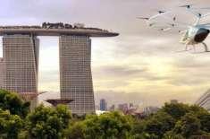 سنگا پور میں خودکار اڑن ٹیکسی کی کامیاب آزمائشی پرواز