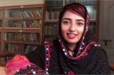 معروف وی لاگر کی تیسری بار خود کشی کی کوشش