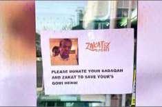 نواز شریف کے علاج کیلئے چندے کی اپیل کردی گئی: لندن میں پوسٹرز لگ گئے