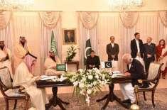 پاکستان ، سعودی عرب معاہدے: 21 ارب ڈالر کی مفاہمتی یادداشتوں کے ثمرات ..