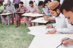 حکومت پنجاب کا آئی ایل او کے تعاون سے شرح خواندگی میں اضافہ کیلئے صنعتی ..
