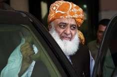مولانا فضل الرحمن کے میک اپ کروانے کا انکشاف