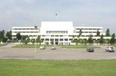 حکومت ملک میں لائبریریوں کے کلچر کے فروغ کے لئے اقدامات کر رہی ہے' ..