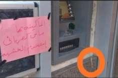مصر میں لکڑی سے چلنے والی انوکھی اے ٹی ایم ایجاد ہو گئی،سوشل میڈیا پر ..