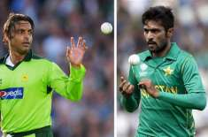Amir is indebted to the country: shoaib akhtar