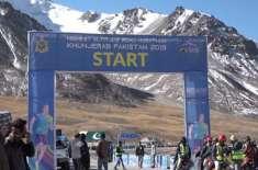 پاکستان میں دنیا کی بلند ترین میرا تھن ریس کا آغاز ہوگیا