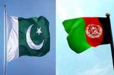 پاکستانی سفارتخانے نے کابل کے لیے ویزوں کا اجراء روک دیا