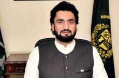 پاکستان کو 2001ء سے افیون سے پاک ملک کا درجہ حاصل ہے،