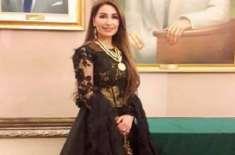 خوبصورتی ظاہری اور باطنی طور پر اچھے ہونے کا نام ہے،اداکارہ ریماخان