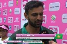 Shoaib Malik becomes Pakistan's most successful ODI captain