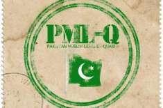 مسلم لیگ (ق) کا پنجاب کی کمیٹیوں میں نمائندگی نہ ملنے پر تحفظات کا اظہار