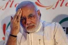 مغربی بنگال اسمبلی نے بھارتی شہریت قانون کے خلاف قرارداد منظور کرلی ..