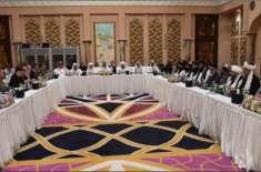 طالبان او ر امریکہ کے درمیان باضابطہ طورپر قطر میں افغان امن مذاکرات ..