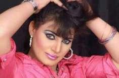 اداکارہ مدھو نے ''لٹ لو موجاں '' میں اپنی دلکش رقص پرفارمنس سے ہلچل ..