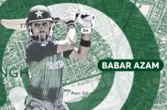 icc share video of babar azam strokes