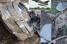 بھارتی فضائیہ کے افسر کا کورٹ مارشل