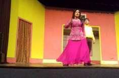 آرزو خان کو بیہودہ رقص کرنے پر آخری وارننگ نوٹس جاری