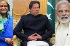 سابق بھارتی جج نے مسئلہ کشمیر کا حل پاکستان،انڈیا اور بنگلہ دیش کو ..