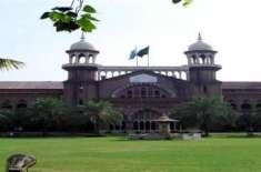 ملزم کی لاہور ہائیکورٹ سے ضمانت خارج ہونے کے بعد فرار کی کوشش ناکام ..