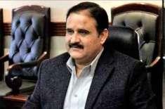 پنجاب کا اگلا وزیر اعلیٰ کون ہو گا؟کاﺅنٹ ڈاﺅن شروع