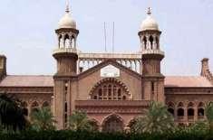 ہائیکورٹ کے فیصلے پر پنجاب سول سرونٹ رول 17 اے کے تحت بھرتی تمام محکموں ..