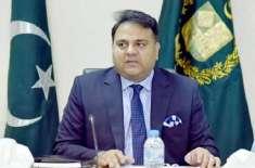 بڑے عہدے آئے اور گئے، کابینہ وزیراعظم کی صوابدید ہے، وفاقی وزیر چوہدری ..