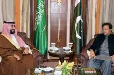 سعودی حکومت نے پاکستان کی سیاحت میں اضافے کے لیے اقدامات کی پیشکش کردی