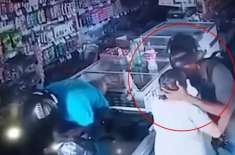 Armed Robber Refuses Cash From Elderly Woman, Kisses Her Forehead