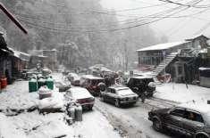 ملک کے شمالی علاقوں میں طوفانی برفباری شروع