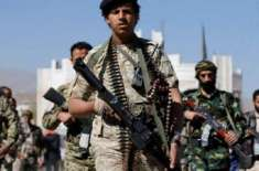 یمن کا امریکا سے حوثی ملیشیا کو دہشت گرد تنظیم قرار دینے کا مطالبہ