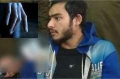 لاہور میں خاتون کا خون چوسنے والا درندہ گرفتار