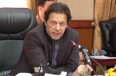 وزیراعظم نے پاک ایران سرحد پر سیکورٹی بڑھانے کی ہدایت کردی