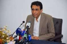کراچی کی موجودہ حالت کے ذمہ دار وزیراعلیٰ سندھ ہیں،خالد مقبول صدیقی